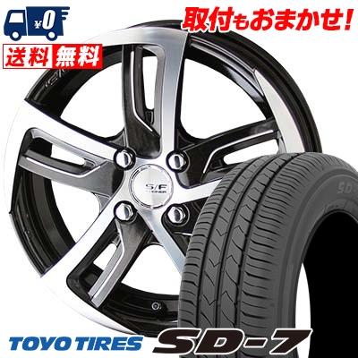 185/65R15 88S TOYO TIRES トーヨー タイヤ SD-7 エスディーセブン STEINER SF-C シュタイナー SF-C サマータイヤホイール4本セット