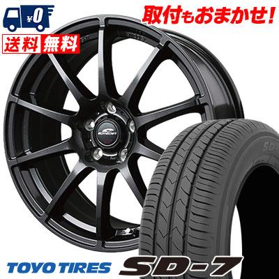 215/55R17 94V TOYO TIRES トーヨー タイヤ SD-7 エスディーセブン SCHNEDER StaG シュナイダー スタッグ サマータイヤホイール4本セット