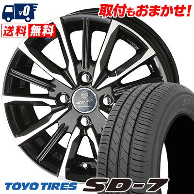 185/65R14 86S TOYO TIRES トーヨー タイヤ SD-7 エスディーセブン SMACK VALKYRIE スマック ヴァルキリー サマータイヤホイール4本セット