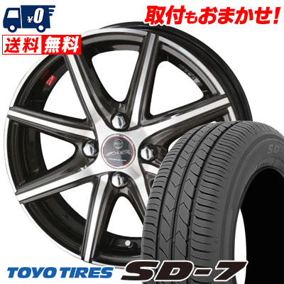 175/65R14 82S TOYO TIRES トーヨー タイヤ SD-7 エスディーセブン SMACK PRIME SERIES VANISH スマック プライムシリーズ ヴァニッシュ サマータイヤホイール4本セット