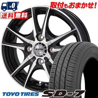 185/65R14 86S TOYO TIRES トーヨー タイヤ SD-7 エスディーセブン JP STYLE Vogel JPスタイル ヴォーゲル サマータイヤホイール4本セット