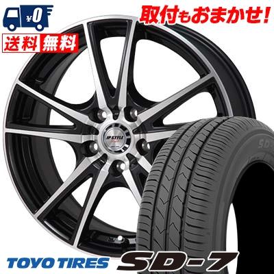 215/50R17 91V TOYO TIRES トーヨー タイヤ SD-7 エスディーセブン JP STYLE Vogel JPスタイル ヴォーゲル サマータイヤホイール4本セット