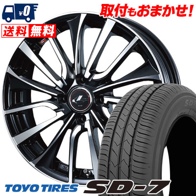 175/65R15 84S TOYO TIRES トーヨー タイヤ SD-7 エスディーセブン weds LEONIS VT ウエッズ レオニス VT サマータイヤホイール4本セット