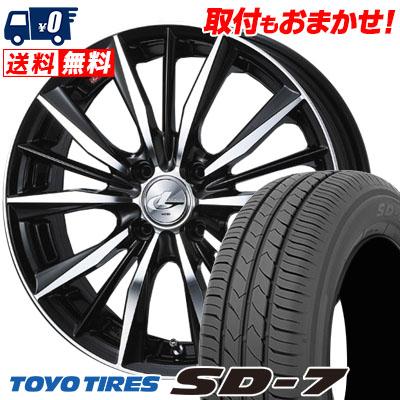 175/65R15 84S TOYO TIRES トーヨー タイヤ SD-7 エスディーセブン weds LEONIS VX ウエッズ レオニス VX サマータイヤホイール4本セット