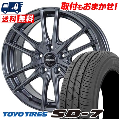 205/55R16 91V TOYO TIRES トーヨー タイヤ SD-7 エスディーセブン WAREN W03 ヴァーレン W03 サマータイヤホイール4本セット