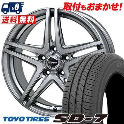 195/65R15 91H TOYO TIRES トーヨー タイヤ SD-7 エスディーセブン WAREN W04 ヴァーレン W04 サマータイヤホイール4本セット