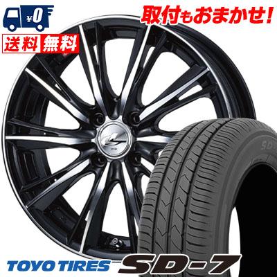 185/55R15 82V TOYO TIRES トーヨー タイヤ SD-7 エスディーセブン weds LEONIS WX ウエッズ レオニス WX サマータイヤホイール4本セット