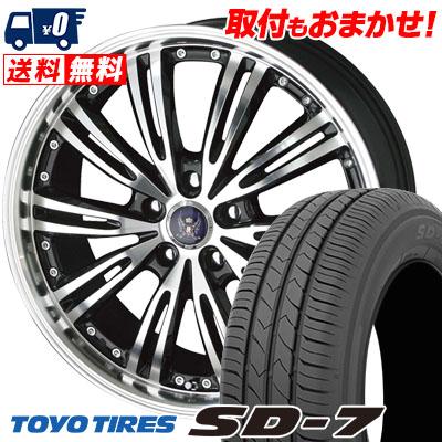 215/55R17 94V TOYO TIRES トーヨー タイヤ SD-7 エスディーセブン STEINER WX5 シュタイナー WX5 サマータイヤホイール4本セット