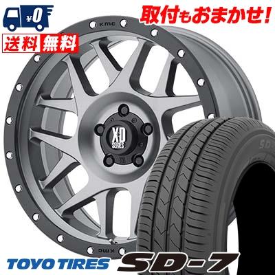 205/60R16 92H TOYO TIRES トーヨー タイヤ SD-7 エスディーセブン KMC XD127 BULLY KMC XD127 ブリー サマータイヤホイール4本セット