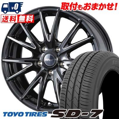 205/60R16 92H TOYO TIRES トーヨー タイヤ SD-7 エスディーセブン weds RIZLEY ZEFICE X ウェッズ ライツレー ゼファイス エックス サマータイヤホイール4本セット, ゴダイ 01dcad79