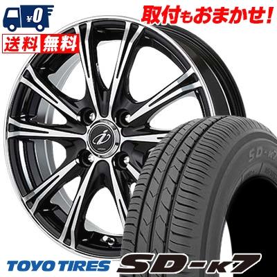 165/55R15 75V TOYO TIRES トーヨー タイヤ SD-K7 エスディーケ-セブン 5ZIGEN INPERIO X-5 5ジゲン インペリオ X-5 サマータイヤホイール4本セット