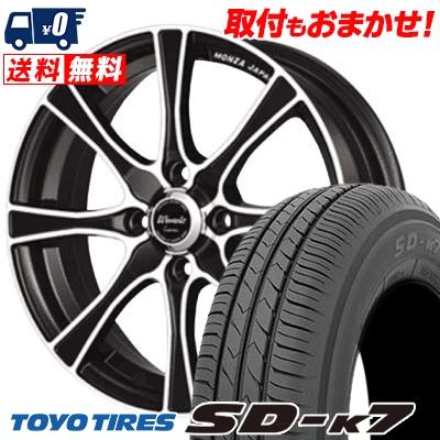 165/55R15 75V TOYO TIRES トーヨー タイヤ SD-K7 エスディーケ-セブン Warwic Carozza ワーウィック カロッツァ サマータイヤホイール4本セット