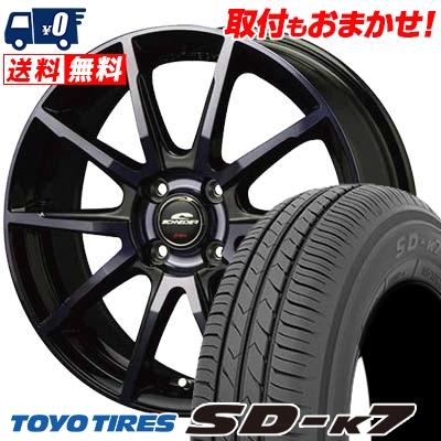 165/65R13 77S TOYO TIRES トーヨー タイヤ SD-K7 エスディーケ-セブン SCHNEIDER DR-01 シュナイダー DR-01 サマータイヤホイール4本セット