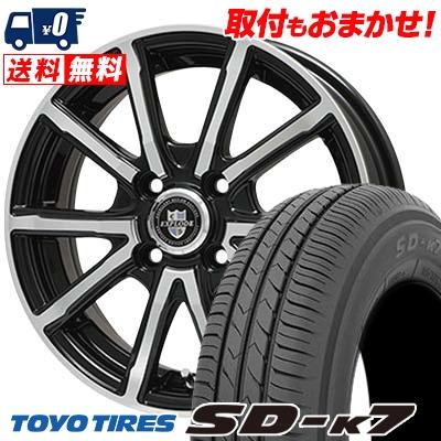 155/70R13 75S TOYO TIRES トーヨー タイヤ SD-K7 エスディーケ-セブン EXPLODE-BPV エクスプラウド BPV サマータイヤホイール4本セット