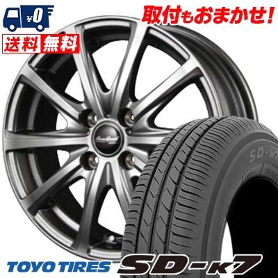 165/50R15 73V TOYO TIRES トーヨー タイヤ SD-K7 エスディーケ-セブン EuroSpeed V25 ユーロスピード V25 サマータイヤホイール4本セット