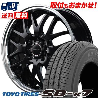 155/65R14 75S TOYO TIRES トーヨー タイヤ SD-K7 エスディーケ-セブン VERTEC ONE EXE10 ヴァーテックワン エグゼ10 サマータイヤホイール4本セット