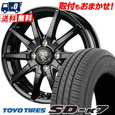 165/65R13 77S TOYO TIRES トーヨー タイヤ SD-K7 エスディーケ-セブン TRG-GB10 TRG GB10 サマータイヤホイール4本セット