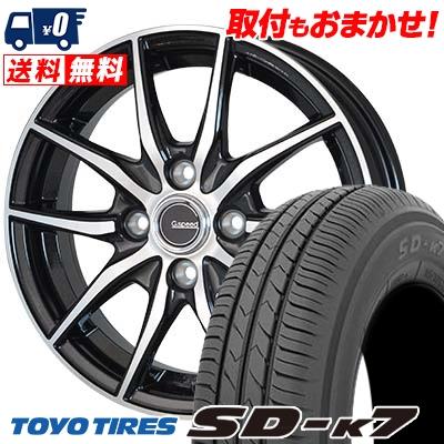 155/65R13 73S TOYO TIRES トーヨー タイヤ SD-K7 エスディーケ-セブン G.Speed P-02 Gスピード P-02 サマータイヤホイール4本セット