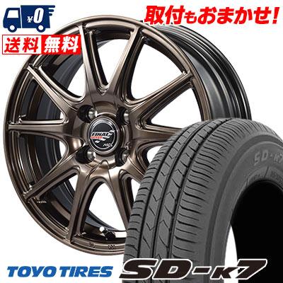 155/65R14 75S TOYO TIRES トーヨー タイヤ SD-K7 エスディーケ-セブン FINALSPEED GR-Volt ファイナルスピード GRボルト サマータイヤホイール4本セット