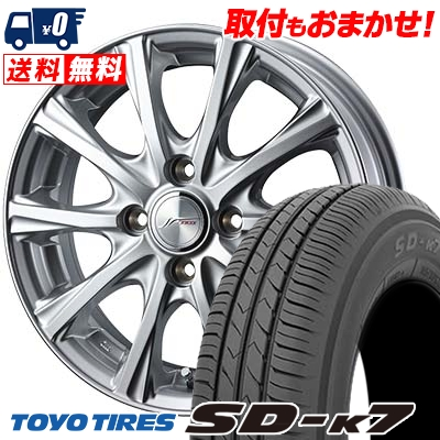 165/70R13 79S TOYO TIRES トーヨー タイヤ SD-K7 エスディーケ-セブン JOKER MAGIC ジョーカー マジック サマータイヤホイール4本セット