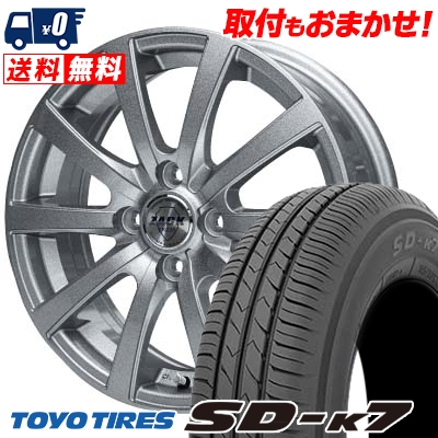 155/70R13 75S TOYO TIRES トーヨー タイヤ SD-K7 エスディーケ-セブン ZACK JP-110 ザック JP110 サマータイヤホイール4本セット