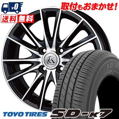 155/55R14 69V TOYO TIRES トーヨー タイヤ SD-K7 エスディーケ-セブン Kashina FV7 カシーナ FV7 サマータイヤホイール4本セット【取付対象】