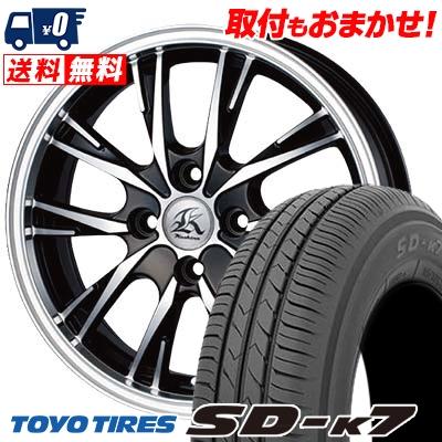 155/65R14 75S TOYO TIRES トーヨー タイヤ SD-K7 エスディーケ-セブン Kashina XV5 カシーナ XV5 サマータイヤホイール4本セット