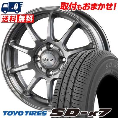 155/65R14 75S TOYO TIRES トーヨー タイヤ SD-K7 エスディーケ-セブン LCZ010 LCZ010 サマータイヤホイール4本セット