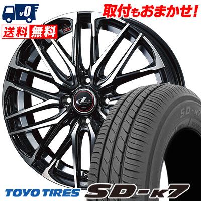 155/55R14 69V TOYO TIRES トーヨー タイヤ SD-K7 エスディーケ-セブン WEDS LEONIS SK ウェッズ レオニス SK サマータイヤホイール4本セット