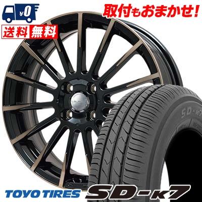 165/55R14 72V TOYO TIRES トーヨー タイヤ SD-K7 エスディーケ-セブン 1445 レイシーン FX-V サマータイヤホイール4本セット