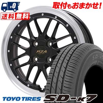 165/55R14 72V TOYO TIRES トーヨー タイヤ SD-K7 エスディーケ-セブン 1445 レイクロス レゼルヴァ サマータイヤホイール4本セット