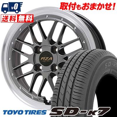 155/65R14 75S TOYO TIRES トーヨー タイヤ SD-K7 エスディーケ-セブン Leycross REZERVA レイクロス レゼルヴァ サマータイヤホイール4本セット