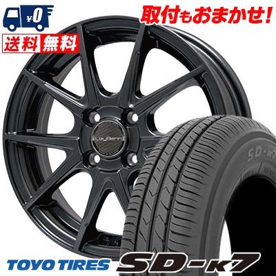 165/65R13 77S TOYO TIRES トーヨー タイヤ SD-K7 エスディーケ-セブン LeyBahn WGS レイバーン WGS サマータイヤホイール4本セット