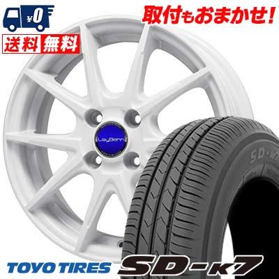 165/70R13 79S TOYO TIRES トーヨー タイヤ SD-K7 エスディーケ-セブン LeyBahn WGS レイバーン WGS サマータイヤホイール4本セット
