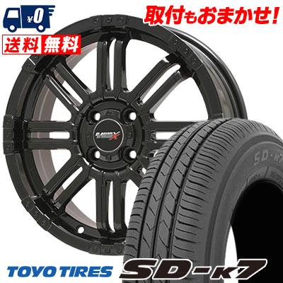 165/55R14 72V TOYO TIRES トーヨー タイヤ SD-K7 エスディーケ-セブン B-MUD X Bマッド エックス サマータイヤホイール4本セット, リンベル<公式> df191b33