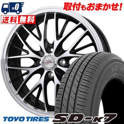155/65R14 75S TOYO TIRES トーヨー タイヤ SD-K7 エスディーケ-セブン BADX LOXARNY SPORT MW-8 バドックス ロクサーニスポーツ MW-8 サマータイヤホイール4本セット