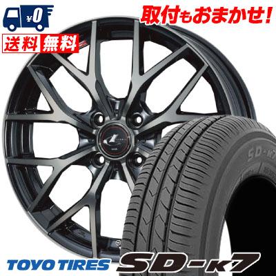155/65R14 75S TOYO TIRES トーヨー タイヤ SD-K7 エスディーケ-セブン weds LEONIS MX ウェッズ レオニス MX サマータイヤホイール4本セット