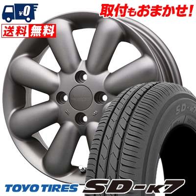 165/55R15 75V TOYO TIRES トーヨー タイヤ SD-K7 エスディーケ-セブン HYPERION PINO+(Plus) ハイペリオン ピノ+(プラス) サマータイヤホイール4本セット