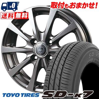 165/65R13 77S TOYO TIRES トーヨー タイヤ SD-K7 エスディーケ-セブン CLAIRE RG10 クレール RG10 サマータイヤホイール4本セット