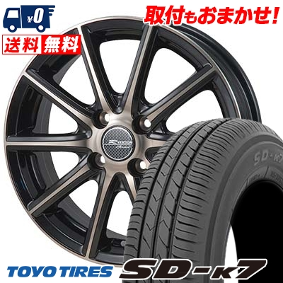 165/55R14 72V TOYO TIRES トーヨー タイヤ SD-K7 エスディーケ-セブン 1445 モンツァ Rヴァージョン スプリント サマータイヤホイール4本セット