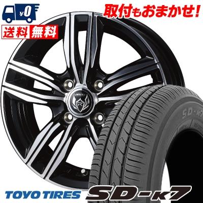 145/80R12 74S TOYO TIRES トーヨー タイヤ SD-K7 エスディーケ-セブン WEDS RIZLEY DS ウェッズ ライツレー DS サマータイヤホイール4本セット