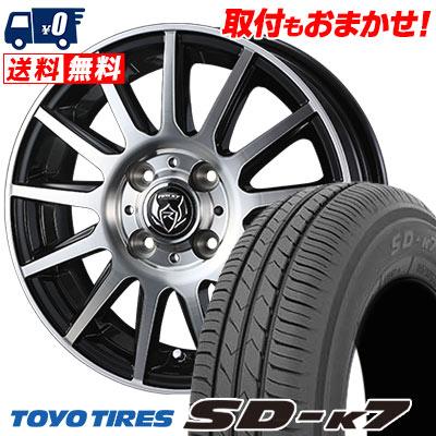 145/80R12 74S TOYO TIRES トーヨー タイヤ SD-K7 エスディーケ-セブン WEDS RIZLEY KG ウェッズ ライツレーKG サマータイヤホイール4本セット