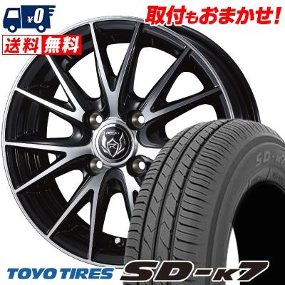 155/65R13 73S TOYO TIRES トーヨー タイヤ SD-K7 エスディーケ-セブン WEDS RIZLEY VS ウェッズ ライツレー VS サマータイヤホイール4本セット
