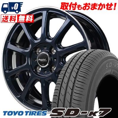 165/55R15 75V TOYO TIRES トーヨー タイヤ SD-K7 エスディーケ-セブン Rapid Performance ZX10 ラピッド パフォーマンス ZX10 サマータイヤホイール4本セット