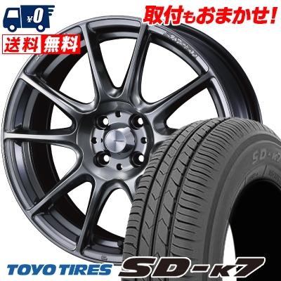 165/55R15 75V TOYO TIRES トーヨー タイヤ SD-K7 エスディーケ-セブン WedsSport SA-25R ウェッズスポーツ SA-25R サマータイヤホイール4本セット