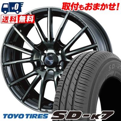 165/55R15 75V TOYO TIRES トーヨー タイヤ SD-K7 エスディーケ-セブン WedsSport SA-35R ウェッズスポーツ SA-35R サマータイヤホイール4本セット