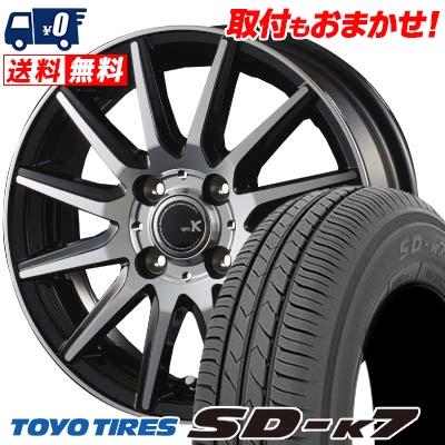 165/55R14 72V TOYO TIRES トーヨー タイヤ SD-K7 エスディーケ-セブン 1445 スペックK サマータイヤホイール4本セット