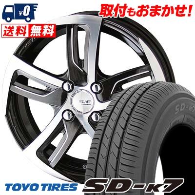 155/65R14 75S TOYO TIRES トーヨー タイヤ SD-K7 エスディーケ-セブン STEINER SF-C シュタイナー SF-C サマータイヤホイール4本セット