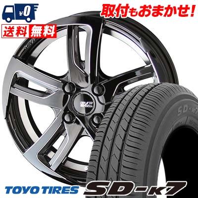 165/55R14 72V TOYO TIRES トーヨー タイヤ SD-K7 エスディーケ-セブン 1445 シュタイナー SF-C サマータイヤホイール4本セット