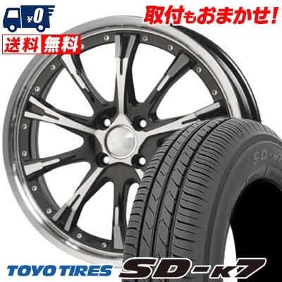 165/55R15 75V TOYO TIRES トーヨー タイヤ SD-K7 エスディーケ-セブン Cliff Climb TC-02 クリフクライム TC02 サマータイヤホイール4本セット